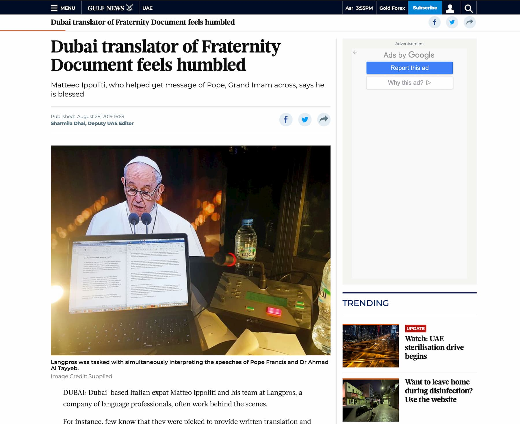 Dubai translator of Fraternity Document feels humbled